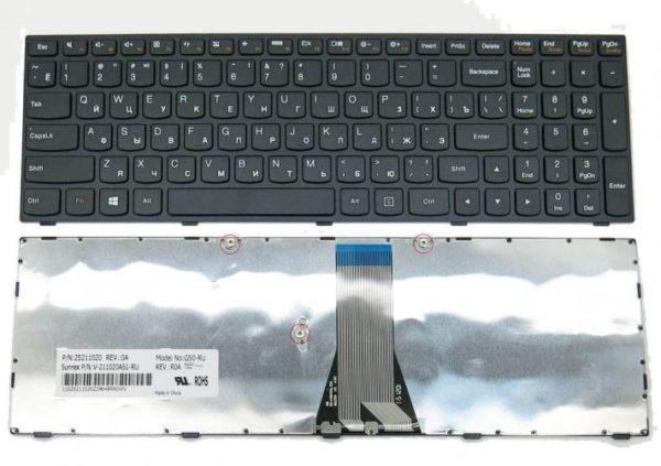 Клавиатура Lenovo B50-30 B50-45 B50-70 B50-80 G50-30 G50-45 G50-70 G50-80 G70-70 M50-70 Z50-70 Z50-75 Z70-80