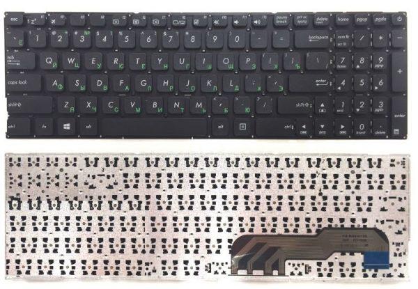 Клавиатура Asus X541 X541U X541UA X541UV X541S X541SC X X541SA рус англ