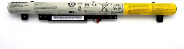 Батарейка Lenovo IdeaPad Flex 2-14 7.2V 4400mAh L13L4A61,L13M4E61,L13L4E61