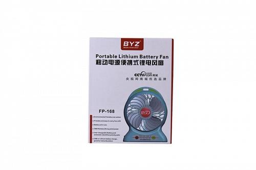 Вентилятор BYZ FP-168