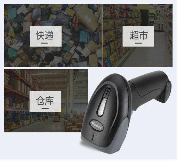 Без проводной сканер штрих-кода Winson QR, DM, PDF417, 2D, WNC5013 2
