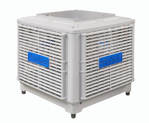 221855686_water_evaporative_air_cooler_s