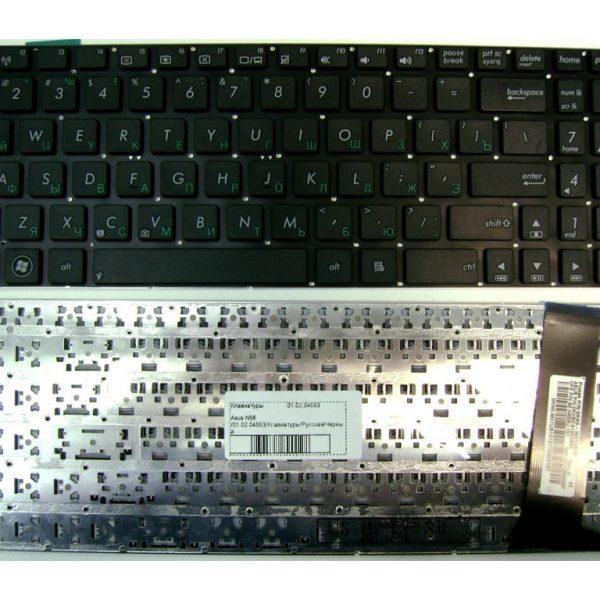 Asus N56 N76 (2)-1024x768