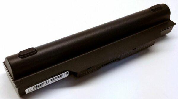 Батарейка Усиленная Fujitsu LifeBook A530 A531 AH530 AH531 LH530 CP477891-01 FMVNBP186 7800mAh