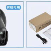 Без проводной сканер штрих-кода Winson CCD WNC5082 1D 3