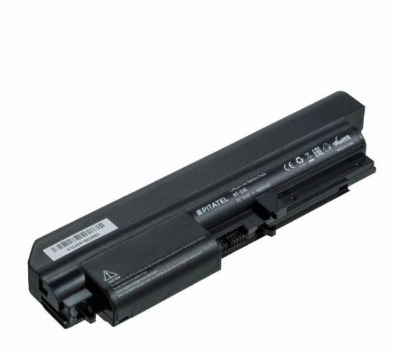 Батарейка Lenovo ThinkPad T61 R61 T400 R400 42t5225